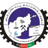 MINISTRY OF MINES AND PETROLEUM (MOMP)