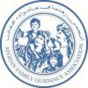 Afghan Family Guidance Association