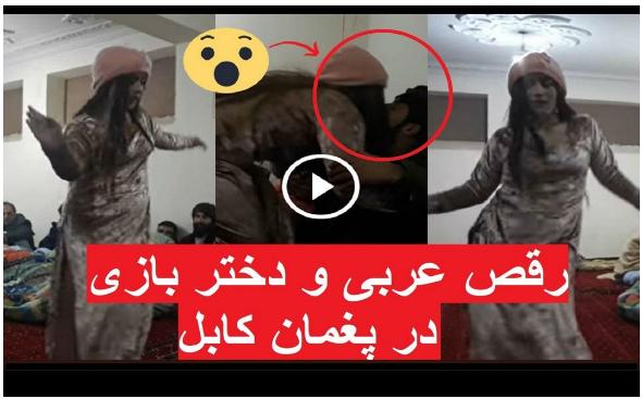 Kabul Paghman Night Parties of warlord gangs