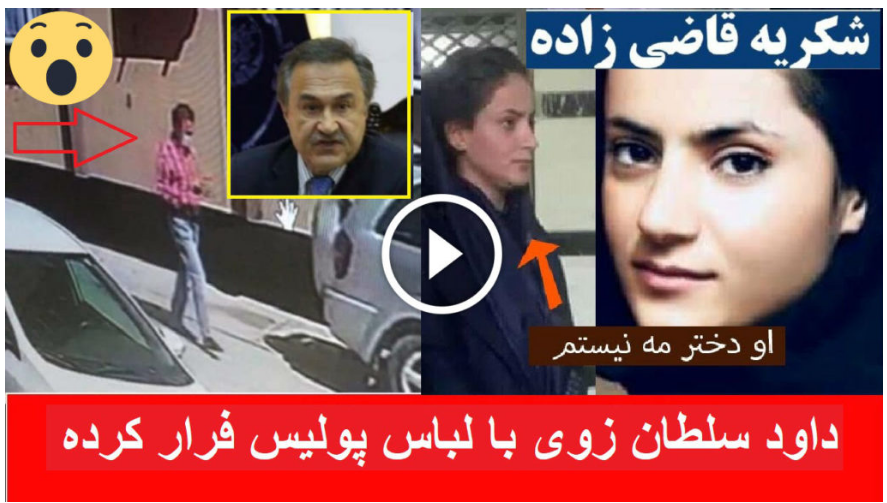 Shukria – I was not with Sultanzoi Kabul Mayor